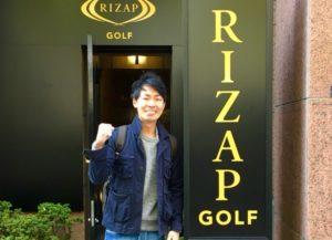 ライザップゴルフ初日 ゴルフ力診断