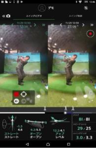 スマートゴルフセンサースマホ画面2
